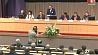 Создание единого сырьевого рынка Евразийского экономического союза обсуждают в Минске Стварэнне адзінага сыравіннага рынку Еўразійскага эканамічнага саюза  абмяркоўваюць у Мінску Creation of single commodity market of Eurasian Economic Union discussed in Minsk