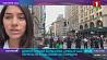 Демонстрации за расовые права в США переросли в массовые беспорядки Дэманстрацыі за расавыя правы ў ЗША перараслі ў масавыя беспарадкі