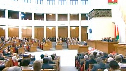 Послание Президента Республики Беларусь А.Г. Лукашенко белорусскому народу и парламенту.