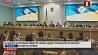 В Киеве проходит заседание Центральной избирательной комиссии  У Кіеве праходзіць пасяджэнне Цэнтральнай выбарчай камісіі