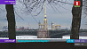 В Санкт-Петербурге завтра состоится заседание Высшего Евразийского экономического совета