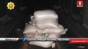 В Белыничском районе задержали местного жителя по подозрению в краже удобрений