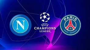 """Футбол. Лига чемпионов. 4 тур. """"Наполи"""" - ПСЖ. 1-1"""