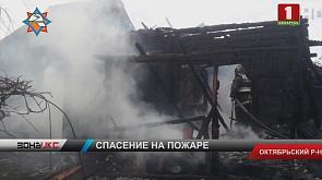 ЧП в агрогородке Красная Слобода Октябрьского района