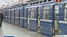 Минск готовится к запуску Wi-Fi на двух станциях метро Мінск рыхтуецца да запуску Wi-Fi на дзвюх станцыях метро