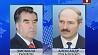 Этим утром состоялся телефонный разговор президентов Беларуси и Таджикистана