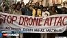 Пакистан требует от США прекратить использование беспилотников Пакістан патрабуе ад ЗША спыніць выкарыстанне беспілотнікаў.