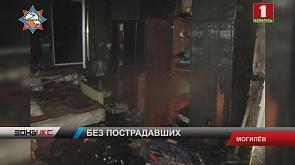 Семерых человек спасатели эвакуировали на пожаре в Могилев