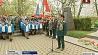 Продолжается масштабный праздник и в Минске  Працягваецца маштабнае свята і ў Мінску