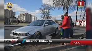 В интернете активно обсуждают аварию, которая произошла в Гродно