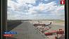 Сильный утренний туман нарушил работу московских аэропортов Моцны ранішні туман парушыў працу маскоўскіх аэрапортаў