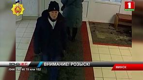 Разыскивается мужчина, который забрал дамскую сумку в поликлинике