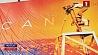 На Лазурном побережье открывается 72-ой Каннский кинофестиваль   На Блакітным узбярэжжы  сёння  збяруцца  аматары свету кіно на 72-гі Канскі кінафестываль
