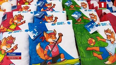 Промопродукция II Европейских игр уже на витринах магазинов и инфокиосков Минска