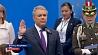 Иван Дуке официально стал президентом Колумбии Іван Дуке афіцыйна стаў прэзідэнтам Калумбіі