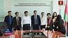 Топ-менеджеры крупных китайских СМИ встретились с руководством Белтелерадиокомпании Топ-менеджары буйных кiтайскiх СМІ сустрэлiся з кіраўніцтвам Белтэлерадыёкампаніі