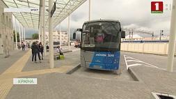 Новый автовокзал открыт в Бресте Новы аўтавакзал адкрыты ў Брэсце