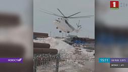 Жесткая посадка вертолета на Ямале Жорсткая пасадка верталёта на Ямале