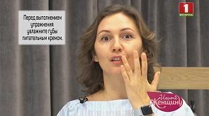Бьюти-советы Натальи Дичковской: уход за губами