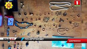 Правоохранители сообщили о задержании троих белорусов, которые подозреваются в серии краж