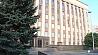 Президент Беларуси принял решение о помиловании  Прэзідэнт Беларусі прыняў рашэнне аб памілаванні