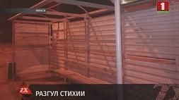 ЧП в Минске на улице Одинцова