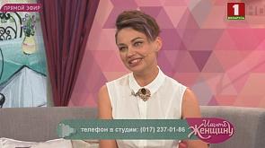 Эксперт по общению и этикету Оксана Зарецкая