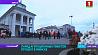 Парад агитационных пикетов прошел в Минске  Парад агітацыйных пікетаў прайшоў у Мінску