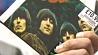"""Все альбомы группы """"Битлз"""" впервые появятся в интернет-сервисах потоковой музыки  Усе альбомы групы """"Бітлз"""" упершыню з'явяцца ў інтэрнэт-сэрвісах патокавай  музыкі"""