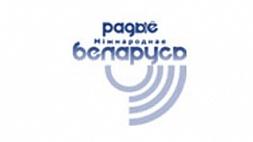 """Международное радио """"Беларусь"""" зазвучит на книжной выставке"""