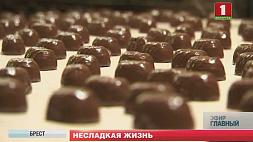 Белгоспищепром прорабатывает концепцию объединения кондитерских предприятий республики в одно  Белдзяржхарчпрам распрацоўвае канцэпцыю аб'яднання кандытарскіх прадпрыемстваў рэспублікі ў адно  Belarusian State Committee of Food Industry designs concept of confectionary enterprises