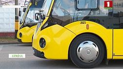 Столичный автопарк ко ІІ Европейским играм пополнят 28 электробусов новой модификации Сталічны аўтапарк да ІІ Еўрапейскіх гульняў папоўняць 28 электробусаў новай мадыфікацыі