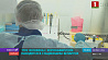 Увеличение числа заболевших коронавирусом в Беларуси поступательное и контролируемое  Павелічэнне колькасці захварэўшых на каранавірус у Беларусі паступальнае і кантралюемае  Coronavirus spread in Belarus under control