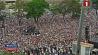 Праздничное шествие в Венесуэле завершилось беспорядками Святочнае шэсце ў Венесуэле завяршылася беспарадкамі