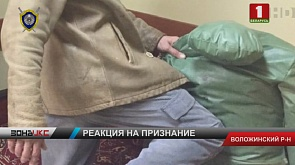 СК разбирается в обстоятельствах  смертельной драки в Воложинском районе