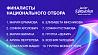 "Выбраны 10 финалистов национального отбора на детское ""Евровидение""   Вызначаны 10 фіналістаў  нацыянальнага адбору на дзіцячае ""Еўрабачанне""  Finalists of national qualifying round of Junior Eurovision Song Contest 2019 determined"