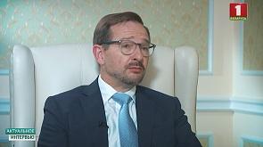Томас Гремингер - глава ОБСЕ