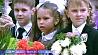 Праздничные линейки, посвященные началу нового учебного года, пройдут в Беларуси уже сегодня Святочныя лінейкі, прысвечаныя пачатку новага навучальнага года, пройдуць у Беларусі ўжо сёння