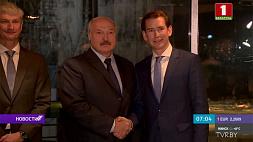 Александр Лукашенко провел встречу с председателем Австрийской народной партии Аляксандр Лукашэнка правёў сустрэчу са старшынёй Аўстрыйскай народнай партыі Alexander Lukashenko met with Chairman of the Austrian People's Party