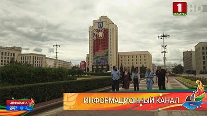 В Минск  специально на спортивный форум прилетела семья из США