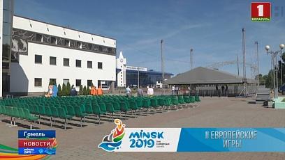 Следить за II Европейскими играми будут и в фан-зонах  во всех областных центрах страны
