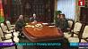 Беларусь примет меры для усиления государственной границы Беларусь будзе прымаць меры для ўзмацнення дзяржаўнай мяжы Belarus to take measures to strengthen state border