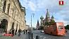 Москва завершает последние приготовления к старту чемпионата мира по футболу  Масква завяршае апошнія падрыхтоўкі да старту чэмпіянату свету па футболе