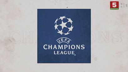 Футбол. Лига чемпионов. Видеожурнал (15.02.2020)