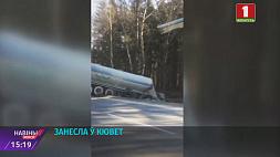 Выясняются обстоятельства аварии в Дзержинском районе Высвятляюцца акалічнасці аварыі ў Дзяржынскім раёне