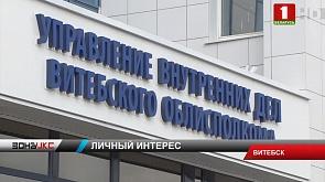 В Россонах сотрудница райпо присвоила товар и наличные на сумму почти 2700 рублей