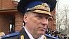 Следователи Бобруйска отметили новоселье Следчыя Бабруйска адзначылі наваселле