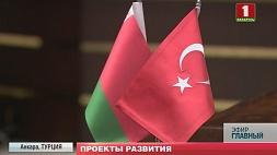 Александр Лукашенко на неделе совершил официальный визит в Турцию  Аляксандр Лукашэнка на тыдні здзейсніў афіцыйны візіт у Турцыю  Alexander Lukashenko pays official visit to Turkey