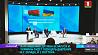 В Житомире состоялся II Форум регионов Беларуси и Украины У Жытоміры адбыўся II Форум рэгіёнаў Беларусі і Украіны