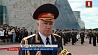 Накануне аттестаты лицея МВД получил 41 выпускник Напярэдадні атэстаты ліцэя МУС атрымаў 41 выпускнік